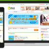 ポイント交換サービス「PeX」の登録方法