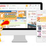 ポイントサイト【ワラウ(warau)】に登録で最大800円相当がもらえる!